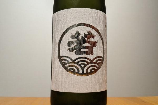 若波純米吟醸山田錦の表ラベルの画像