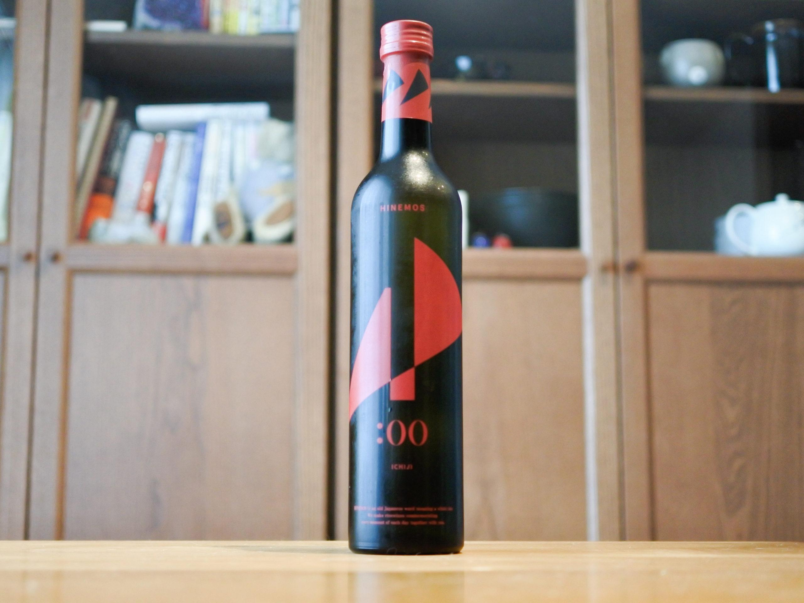 芳醇な旨味と酸味のおしゃれ系日本酒「HINEMOS ICHIJI」の画像