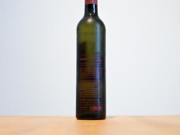 芳醇な旨味と酸味のおしゃれ系日本酒「HINEMOS ICHIJI」の裏ラベルの画像