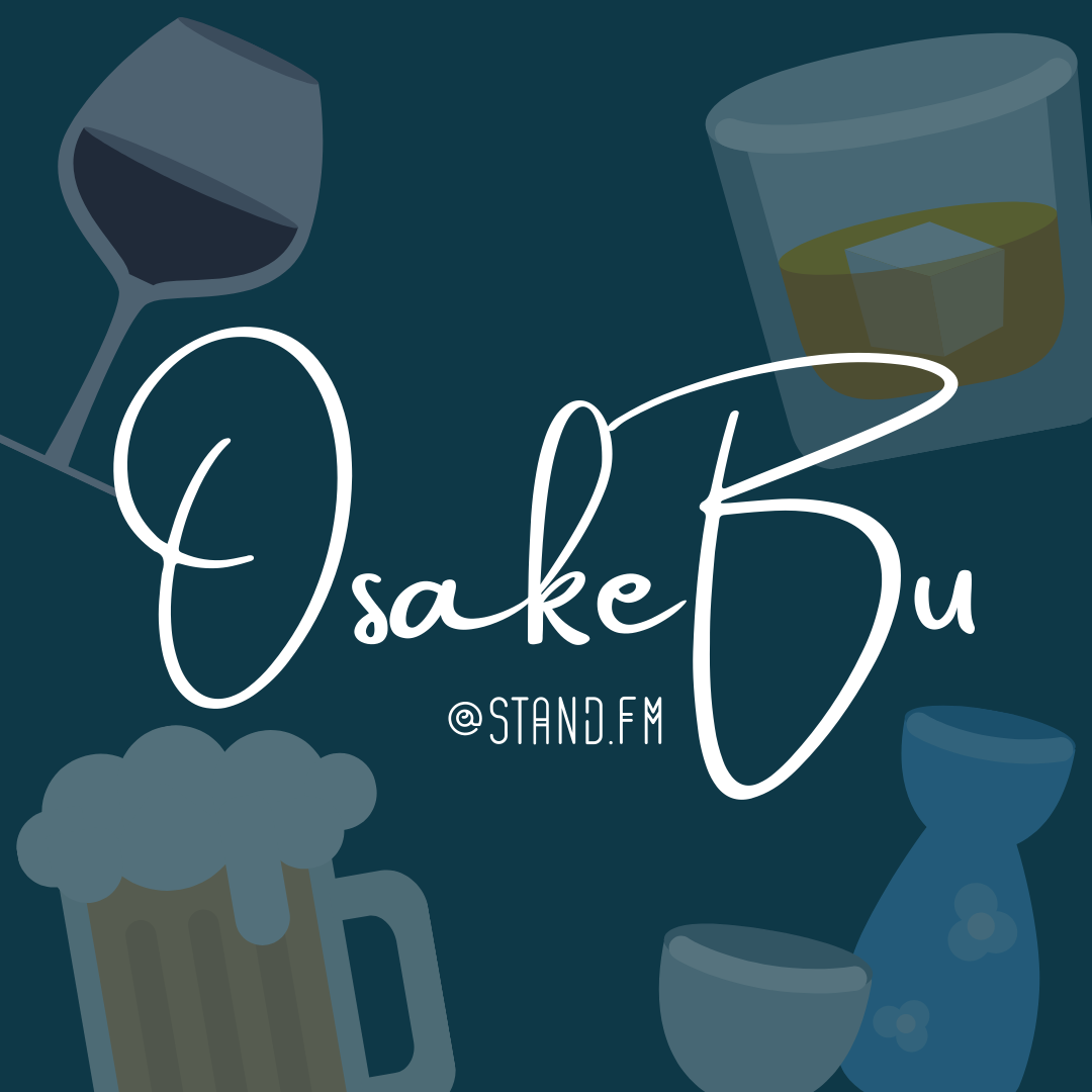 スタエフお酒部ロゴ