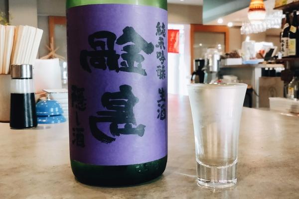 佐賀の日本酒裏鍋島の画像