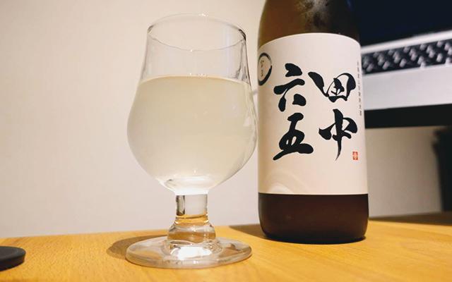 福岡住吉酒販限定の晴耕社の日本酒専用グラスの画像