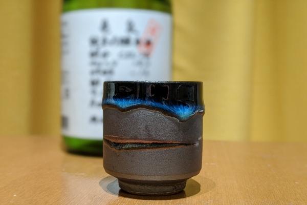 福岡県の小石原焼「秀山窯」のおちょこの画像