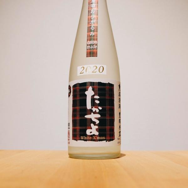 日本酒のたかちよクリスマスラベルの画像